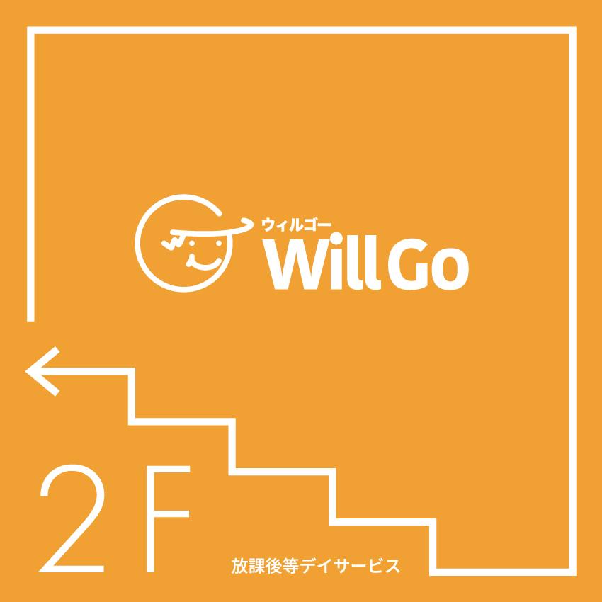 WillGo