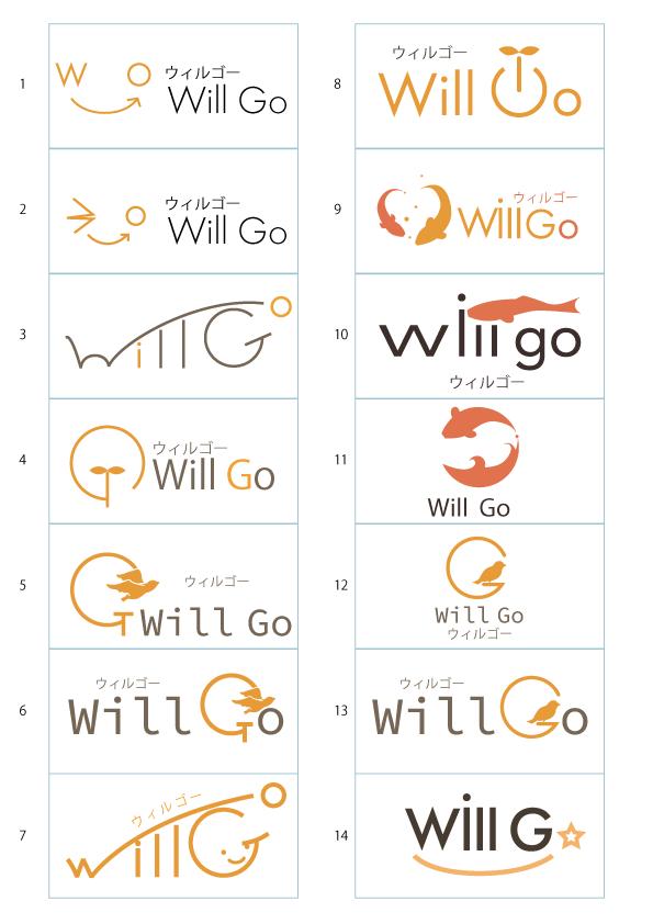 WillGoロゴ案